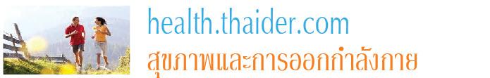 health.thaider.com